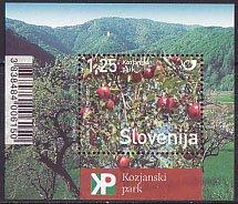 スロベニア・国立公園・小型シート切手・2013