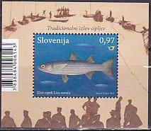 スロベニア・海の生物・小型シート切手・2013