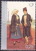 スロベニア・民族衣装・切手・2014