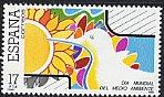 スペイン・世界環境デー・切手・1985