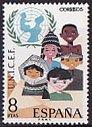 スペインの切手・ユニセフ25年・1971