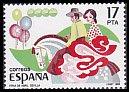 スペインの切手・フェスティバル・1985