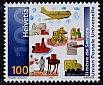 スイス・UPU公用切手・2005
