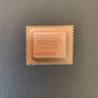 スイスの切手・チョコスイス組合100年(チョコレート)2001