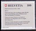 スイス・登録商標100年・切手・2012