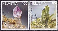 スイス・世界結晶年・切手・2014(2)