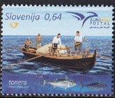 スロベニア・地中海郵便連合・切手・2015