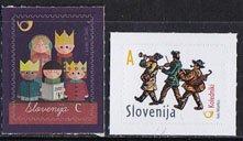 スロベニア・クリスマス切手・2015(2)セルフ糊