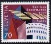 切手展・2001