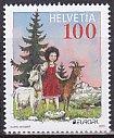 スイスの切手・ヨーロッパ・児童書・2010
