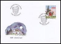 スイス・ヨーロッパ・児童書2010・FDC