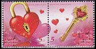 タイ・ラブ・切手・2012(4)