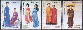 ベトナムの切手・民族衣装・2012(4)