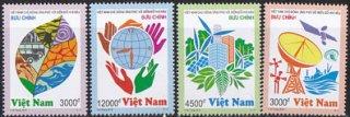 ベトナム・気候変動への対応・2015(4)