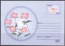 ルーマニア・さくら草・切手付き・封筒・2003