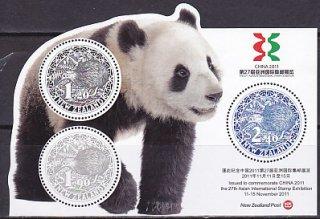 ニュージーランドの切手・チャイナ・小型シート・2011