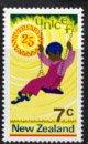 ニュージーランドの切手・ユニセフ・1971