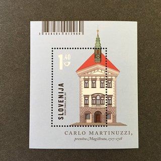 スロベニア・建築物・S/S・2017