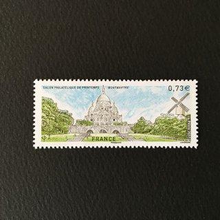 フランスの切手・春の郵趣サロン切手・2017