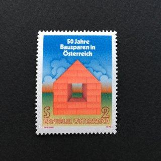 オーストリアの切手・住宅貯蓄銀行50年・1979