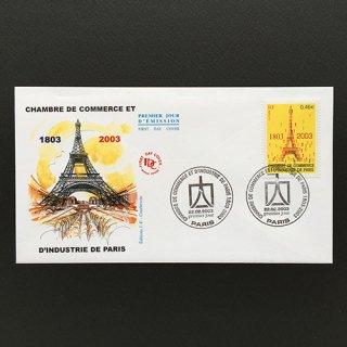 フランス・パリ商工会議所FDC・2003