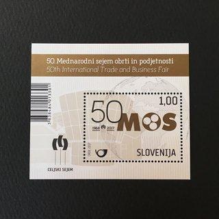 スロベニア・貿易博50年・小型シート切手・2017