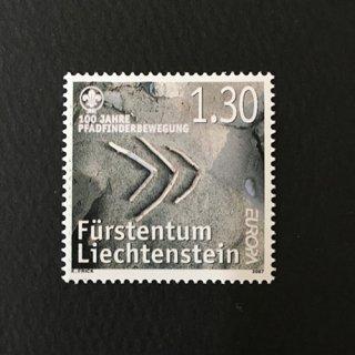 リヒテンシュタイン・ヨーロッパ切手・スカウト・2017