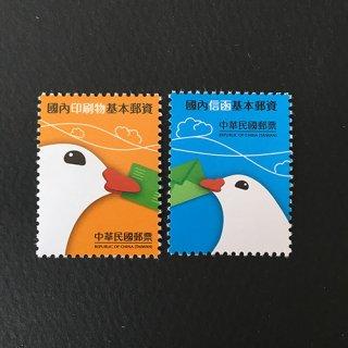 台湾・普通切手・2017(2)