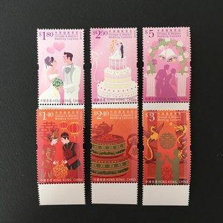 香港・婚礼の風習・切手・2017(6)