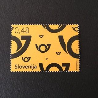 スロベニアの切手・ポストホルン・2017