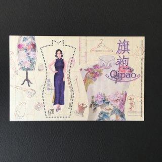 香港・チャイナドレス・小型切手シート・2017
