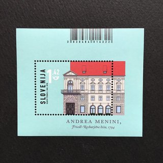 スロベニアの切手・建築物・小型シート・2018