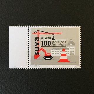 スイスの切手・保険会社100年・2018