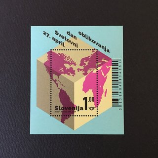 スロベニアの切手・ワールドデザインデー・2018
