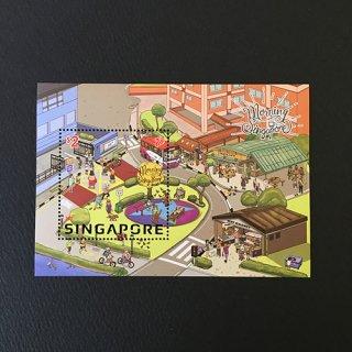 シンガポールの切手・朝・2018