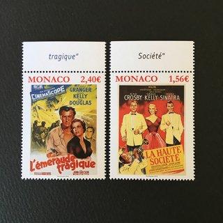 モナコの切手・グレースケリーの映画・2018(2)