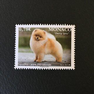 モナコの切手・国際ドッグショー・2018