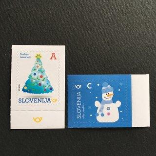 スロベニアの切手・新年・2018(2)セルフ糊