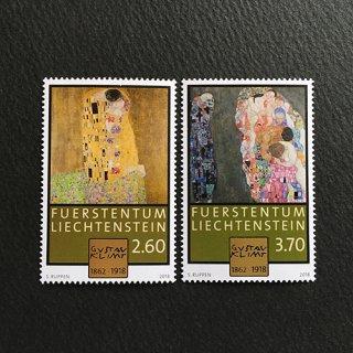 リヒテンシュタインの切手・クリムト没後100年・2018(2)