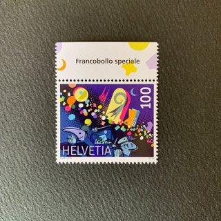 スイスの切手・バーセルのカーニバル・2019