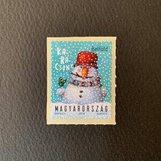 ハンガリーの切手・クリスマス・2018・セルフ糊