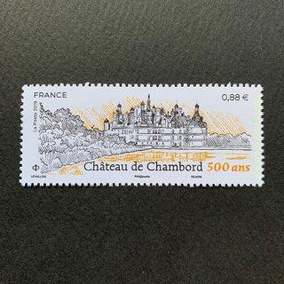 フランスの切手・シャンボール城500年・2019