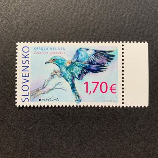 スロバキア・ヨーロッパ切手・国鳥・2019