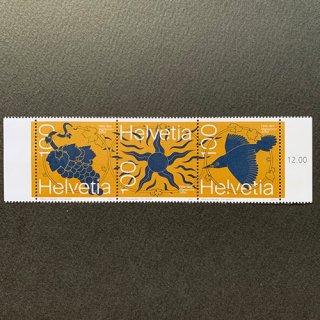 スイスの切手・フェット・デ・ヴィニュロン・2019(3)