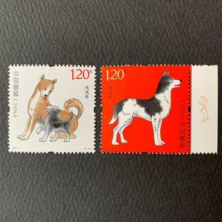 中国の切手・年賀・戌・2018(2)