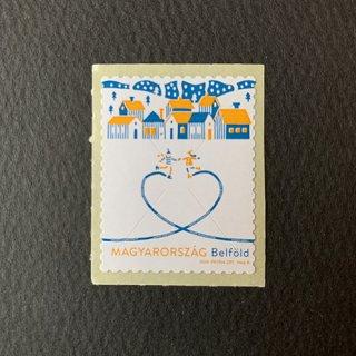 ハンガリーの切手・クリスマス・2016(セルフ糊)