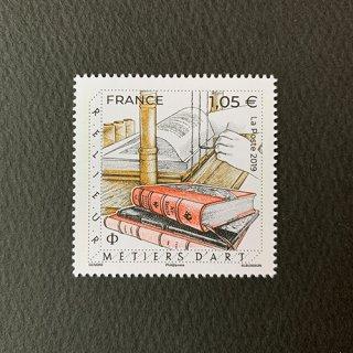 フランスの切手・工芸・2019