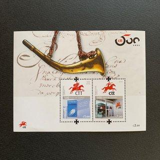 ポルトガルの切手・郵便サービス500年・小型シート・2019(2)