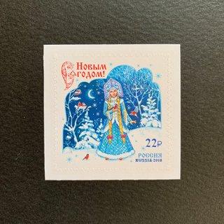 ロシアの切手・新年・2019・セルフ糊