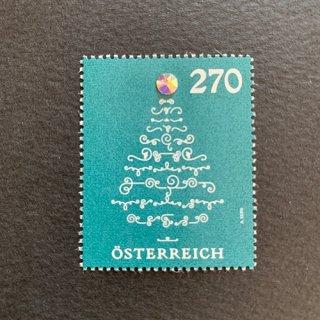 オーストリアの切手・クリスマス・2019(クリスタル付)